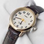 T20071 - zegarek damski - duże 8