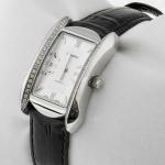 zegarek Adriatica A3092.5263QZ srebrny Pasek