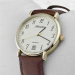 A7007.1221Q - zegarek męski - duże 5