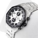 zegarek Edifice EF-531D-1AVEF srebrny Edifice