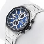 zegarek Edifice EF-531D-2AVEF srebrny Edifice