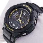 zegarek G-Shock GW-3500B-1AER czarny G-Shock
