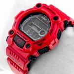 GW-7900RD-4ER - zegarek męski - duże 4