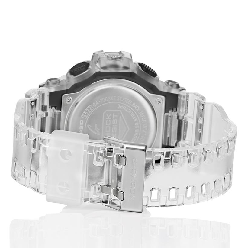 G-Shock GA-700SKE-7AER G-Shock zegarek męski sportowy mineralne