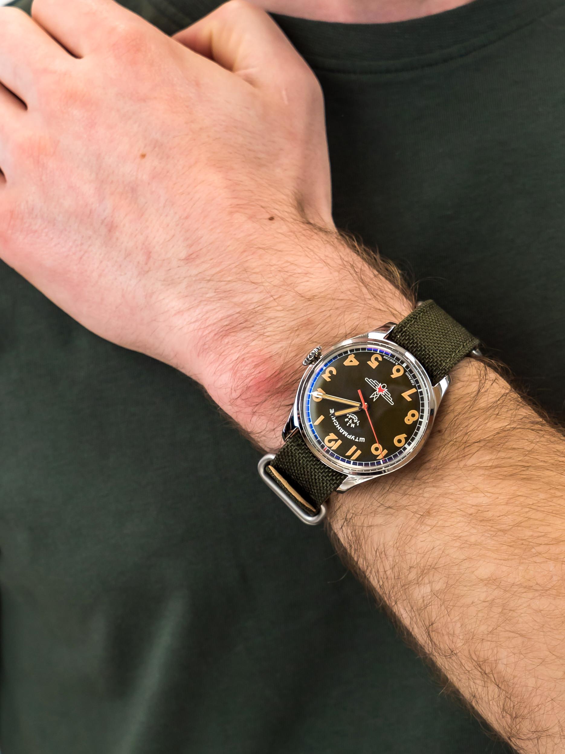 Sturmanskie 2416-3805145 męski zegarek GAGARIN pasek