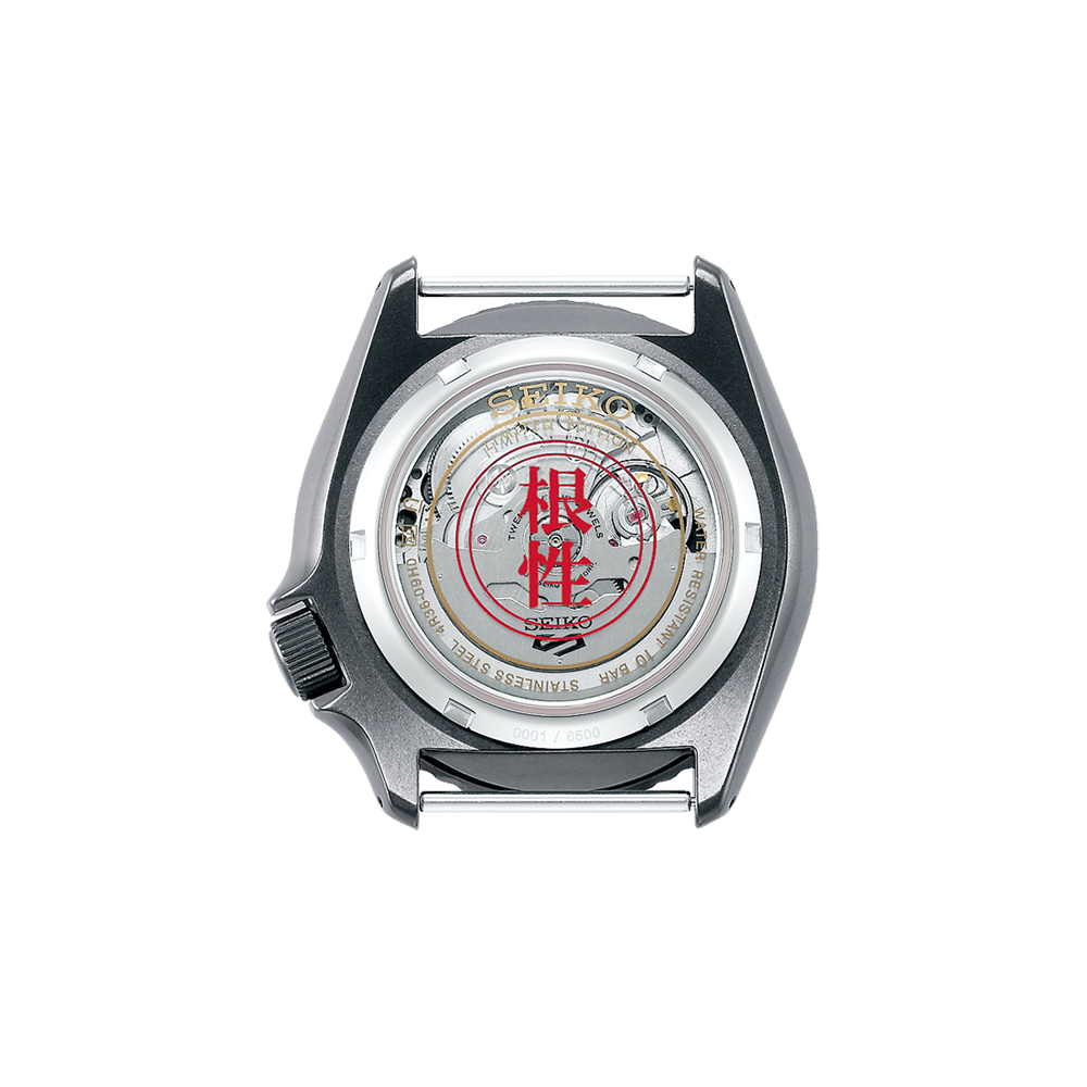 Seiko SRPF73K1 zegarek męski Sports Automat