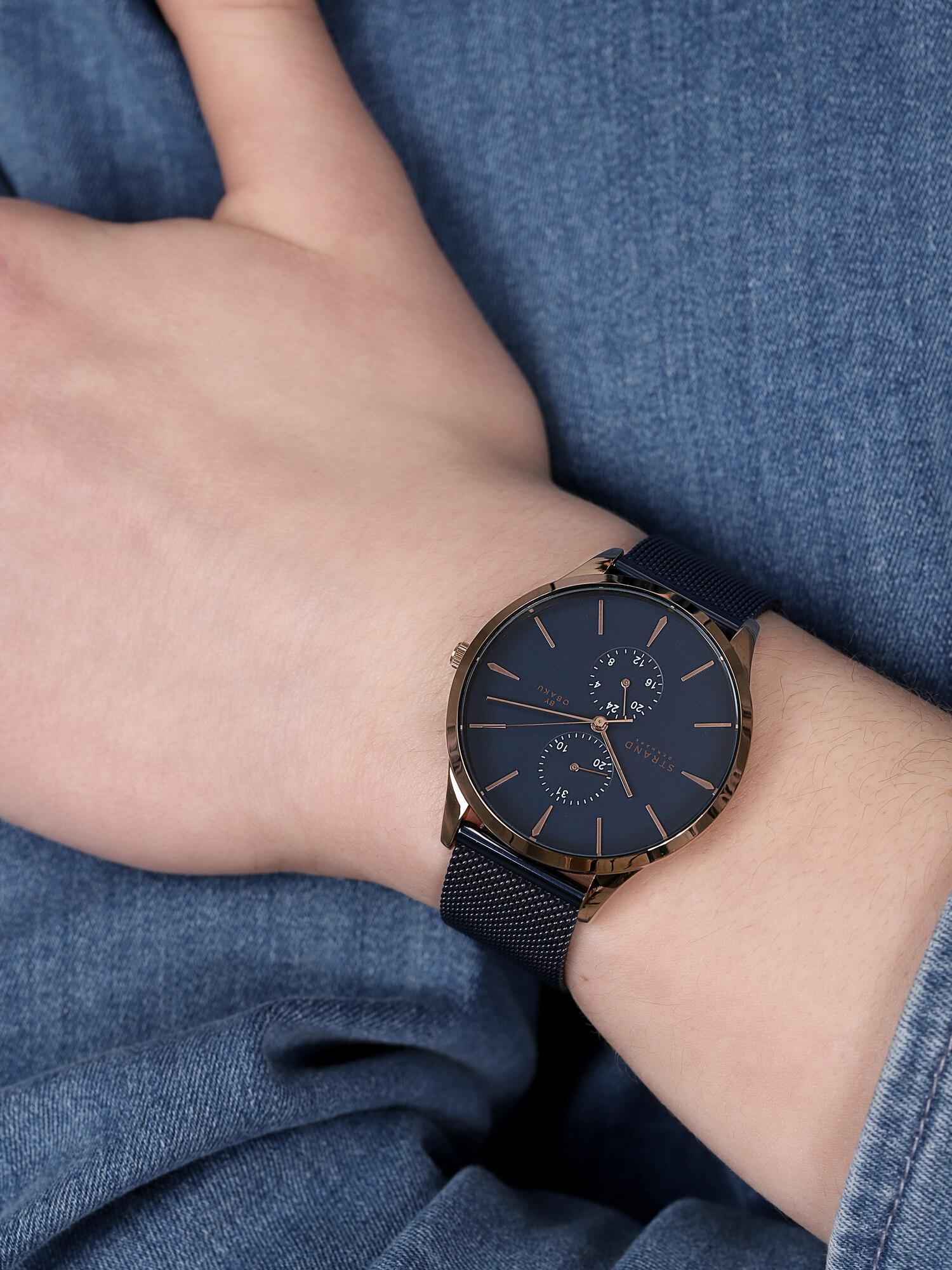 Strand S703GMVLML Beaufort klasyczny zegarek różowe złoto