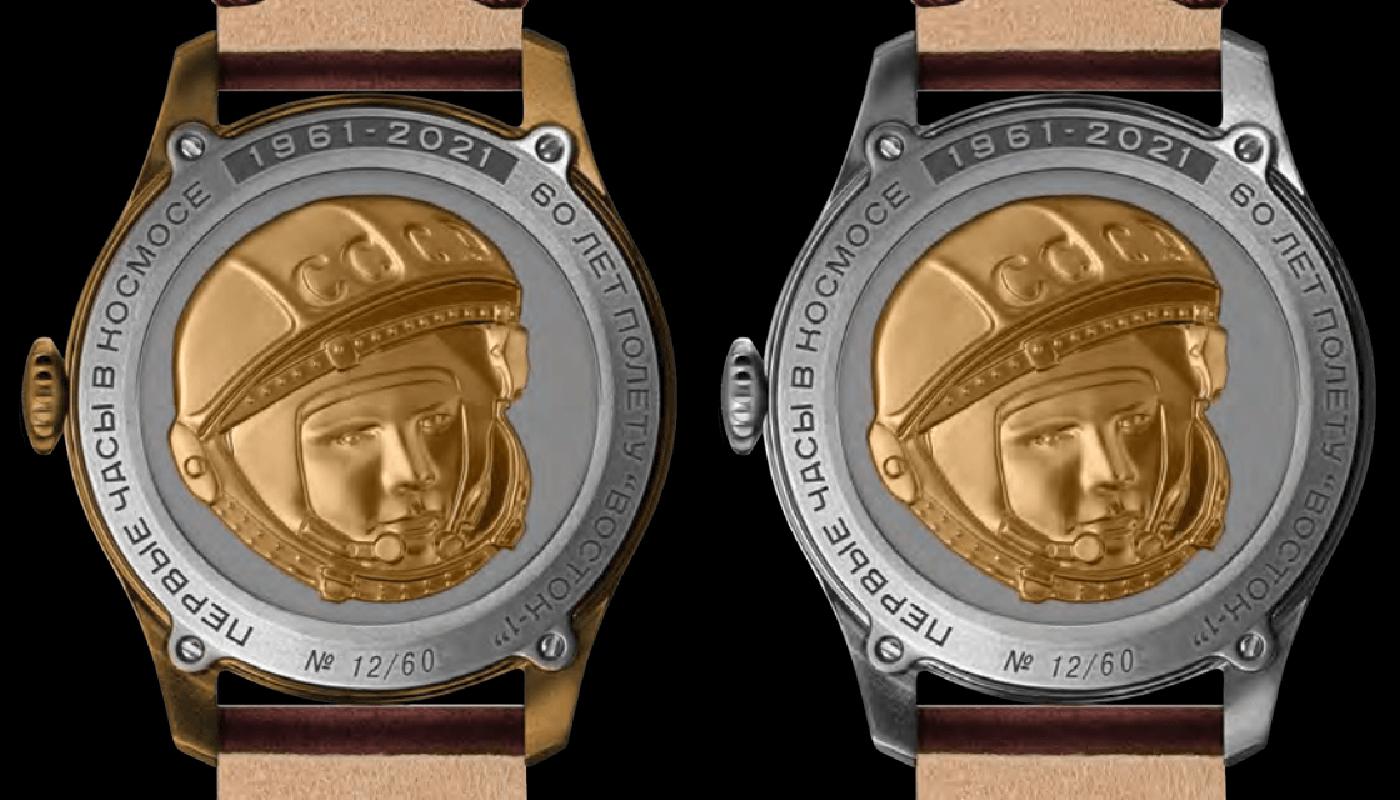 Sturmanskie 2609-3797960 zegarek szary klasyczny GAGARIN pasek
