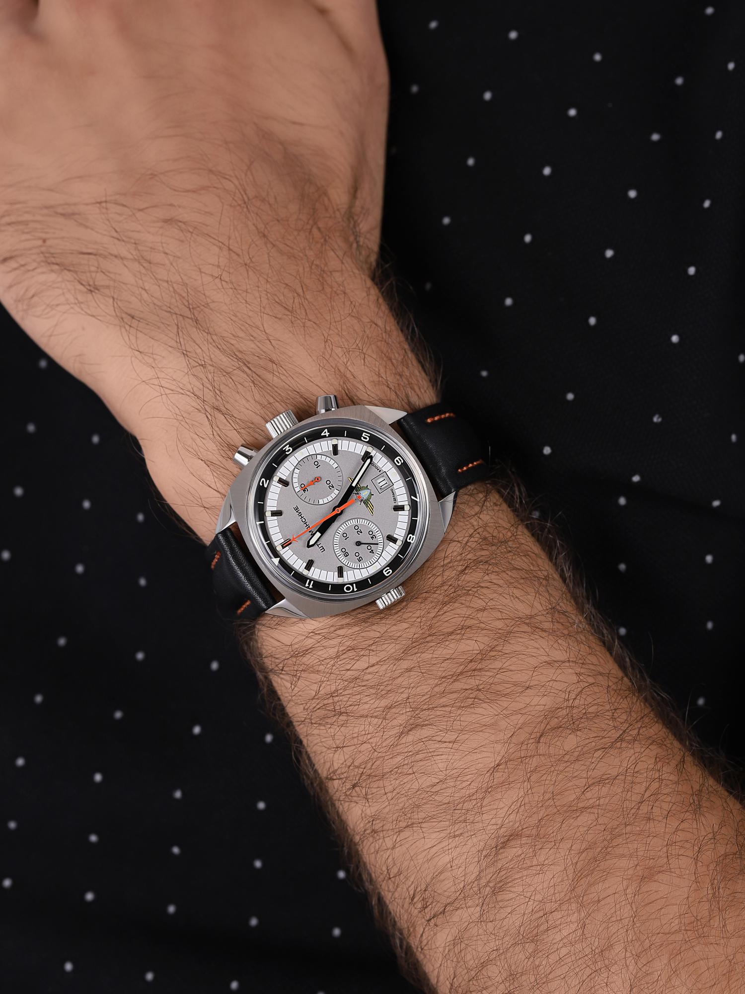 Sturmanskie 3133-1981260 zegarek sportowy Special Edition