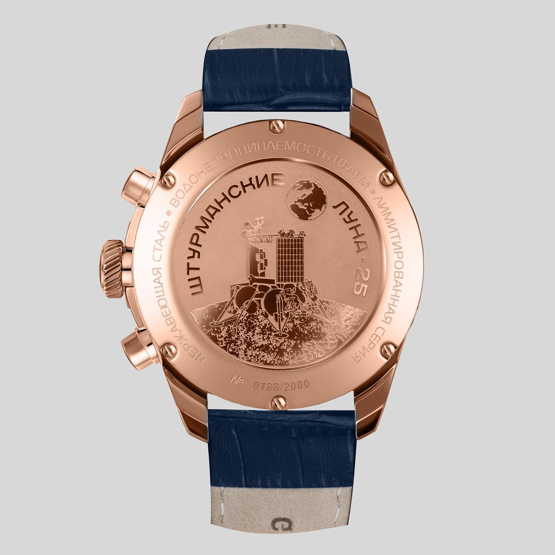 Sturmanskie 6S20-4789408 zegarek męski Luna-25