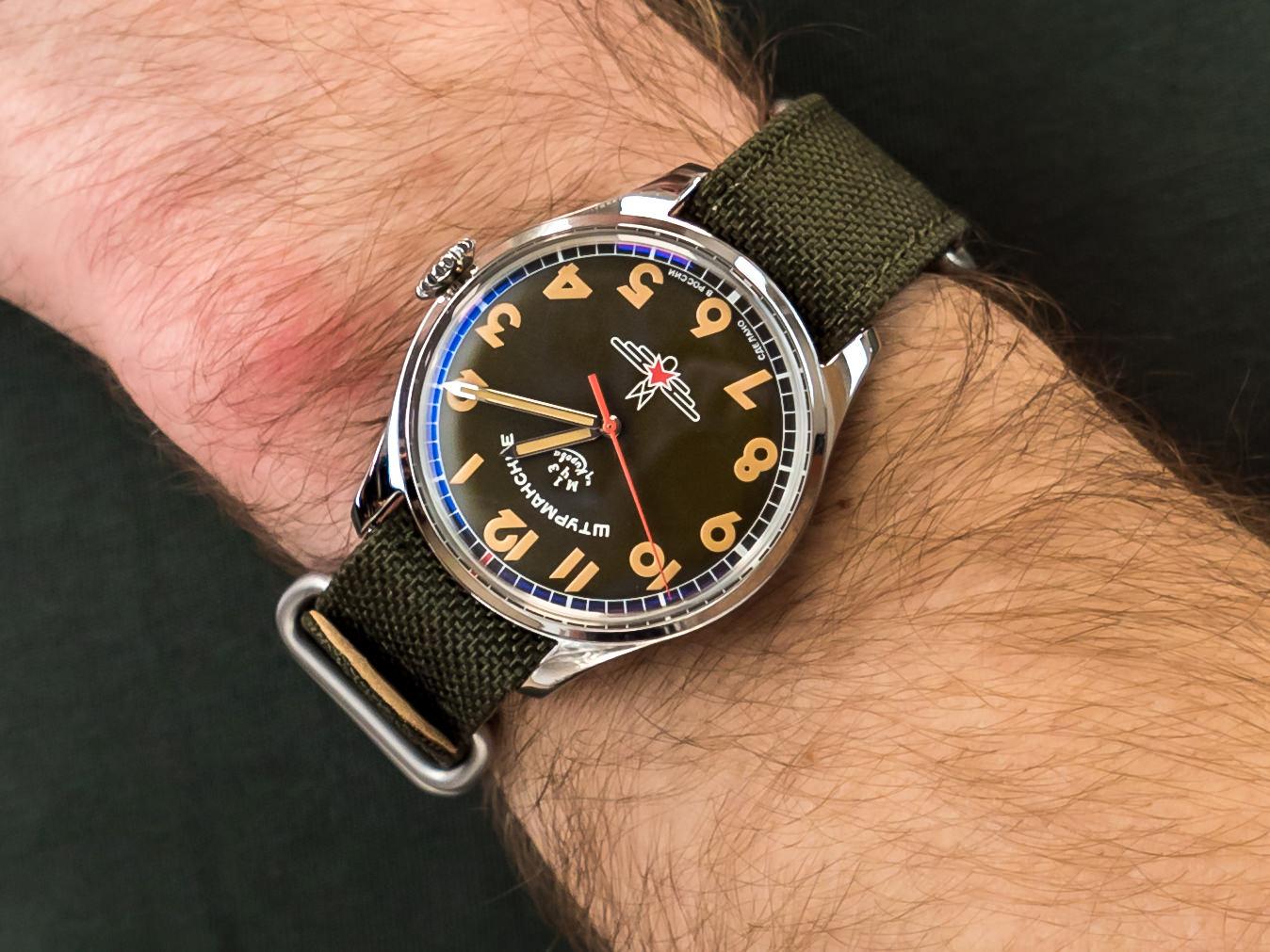 Sturmanskie 2416-3805145 Gagarin zegarek klasyczny GAGARIN