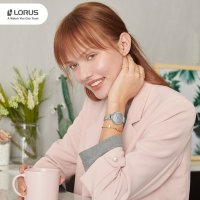 Lorus RG233QX9 Fashion klasyczny zegarek srebrny