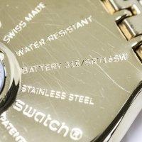 Swatch SYXG100GG-POWYSTAWOWY damski zegarek Skin bransoleta