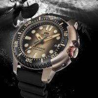 Orient RA-AC0L05G00B M-FORCE Orient 70th Anniversary Limited Edition zegarek sportowy Sports
