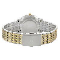 BSBE54TIGX03B1 - zegarek damski - duże 9