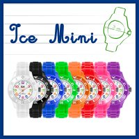 MN.PE.M.S.12 - zegarek dla dziecka - duże 4