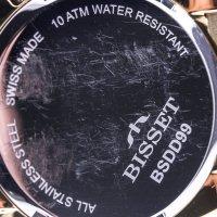 Zegarek męski  Sportowe BSDD99GIGS10AX-POWYSTAWOWY - duże 4