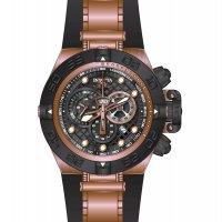 Zegarek męski  Subaqua 6575 - duże 4