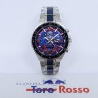 zegarek Edifice EFR-564TR-2AER srebrny EDIFICE Premium