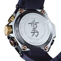 G-Shock MRG-G2000RJ-2ADR zegarek męski G-SHOCK Exclusive