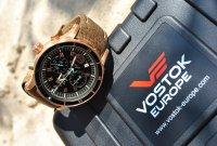 6S21-510O585 - zegarek męski - duże 17