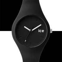 ICE.001226 - zegarek damski - duże 6