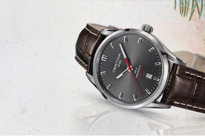 zegarki limitowane