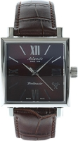 zegarek damski Atlantic 14350.41.88