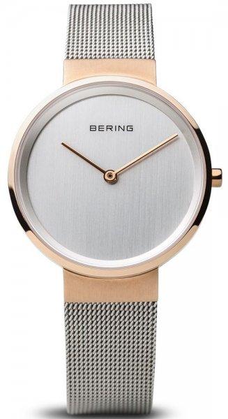 14531-060 - zegarek damski - duże 3