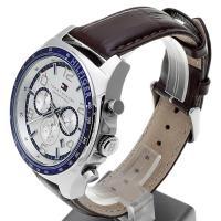 Zegarek męski Tommy Hilfiger męskie 1790937 - duże 3