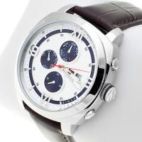 Zegarek męski Tommy Hilfiger męskie 1790968 - duże 2