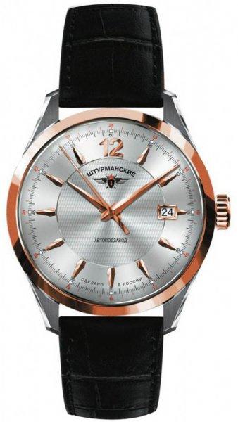 Zegarek Sturmanskie 2416-1868991 - duże 1
