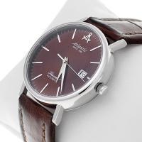 Zegarek męski Atlantic seacrest 50743.41.81 - duże 2
