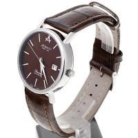 Zegarek męski Atlantic seacrest 50743.41.81 - duże 3
