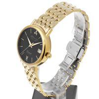Zegarek męski Atlantic seacrest 50747.45.61 - duże 3