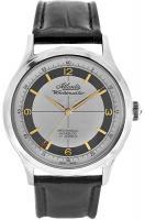 Zegarek męski Atlantic worldmaster 53653.41.25G - duże 1