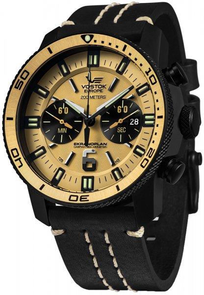 Zegarek męski Vostok Europe ekranoplan 6S21-546C512 - duże 1