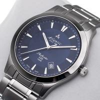 Zegarek męski Atlantic seahunter 71365.41.51 - duże 2