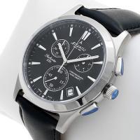 Zegarek męski Atlantic seahunter 71460.41.61 - duże 2