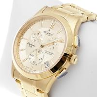 Zegarek męski Atlantic seahunter 71465.45.31 - duże 2