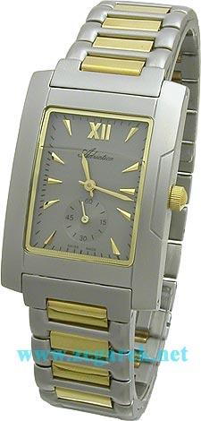 Zegarek męski Adriatica bransoleta A1031.2167 - duże 1