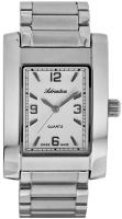 Zegarek męski Adriatica bransoleta A1033.5153Q - duże 1
