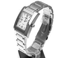 Zegarek męski Adriatica bransoleta A1033.5153Q - duże 3