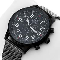 Zegarek męski Adriatica bransoleta A1076.B124CH - duże 2
