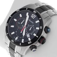 Zegarek męski Adriatica bransoleta A1143.Y154CH - duże 2