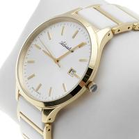Zegarek męski Adriatica bransoleta A1249.D113Q - duże 2