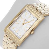 Zegarek męski Adriatica bransoleta A1252.1113Q - duże 2