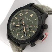Zegarek męski Nautica pasek A18684G - duże 2