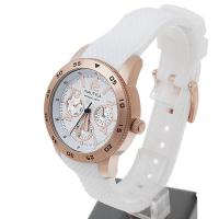 Zegarek damski Nautica pasek A18696M - duże 3