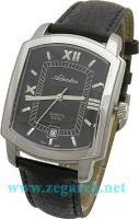 Zegarek męski Adriatica pasek A19208.5264 - duże 1